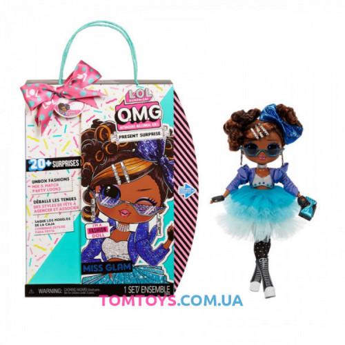 Кукла LOL Surprise OMG Present Surpise Doll Miss Glam Именинница 576365