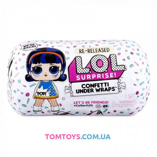 Кукла ЛОЛ Сюрприз Капсула Конфетти LOL Surprise Confetti Under Wraps