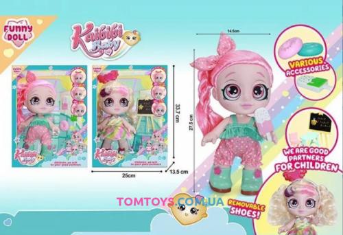 Кукла Kaibibi Baby 315-1