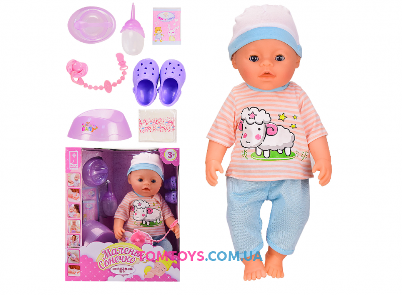 Кукла пупс интерактивный Маленьке сонечко WZJ030-486
