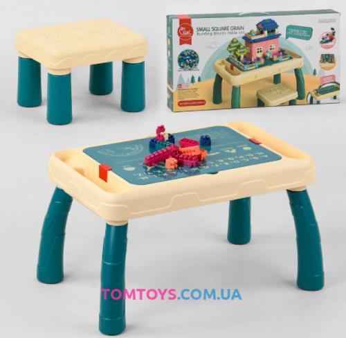 Игровой столик с конструктором 6060 Y