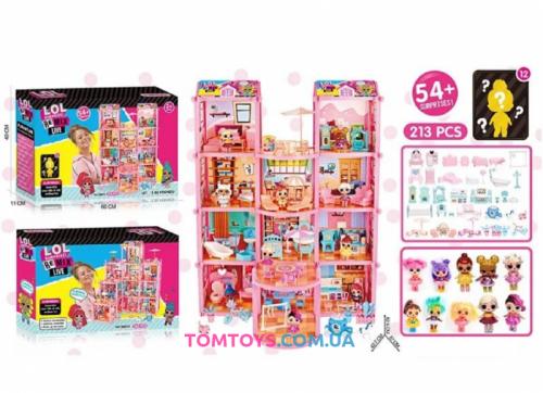 Кукольный домик для кукол ЛОЛ BB 011