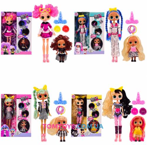 Набор с куклой BELA DOLLS  Surprise  GN5014