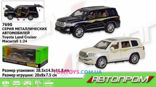 Автомодель АВТОПРОМ 1:24 Toyota 7690