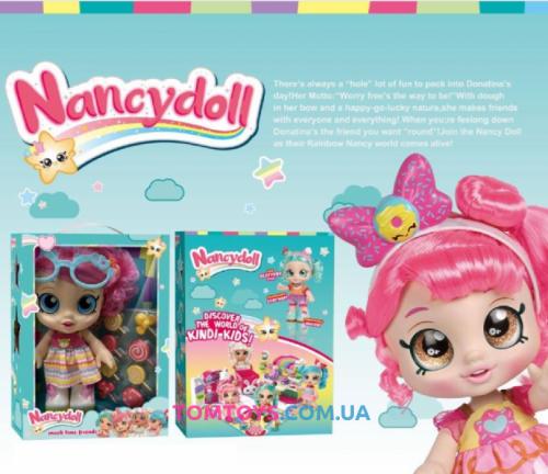 Игровой набор NANCY DOLLS Donatina Kindi Kids NC2412