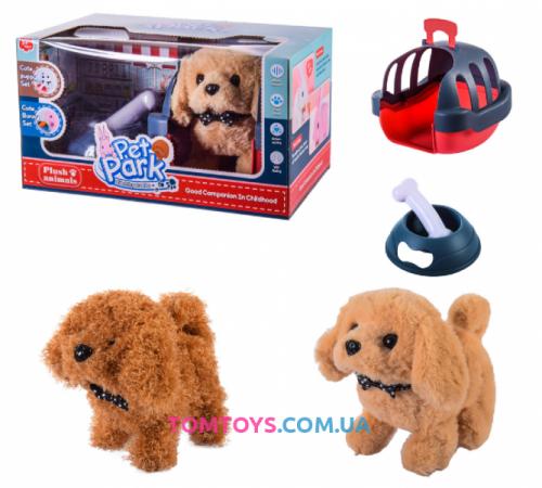 Мягкая интерактивная собачка RA001-1/RA001-2