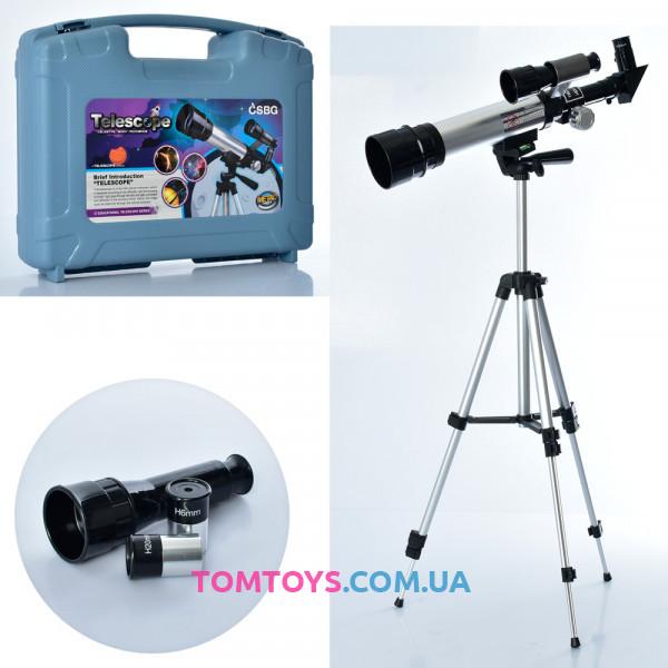 Телескоп BG011