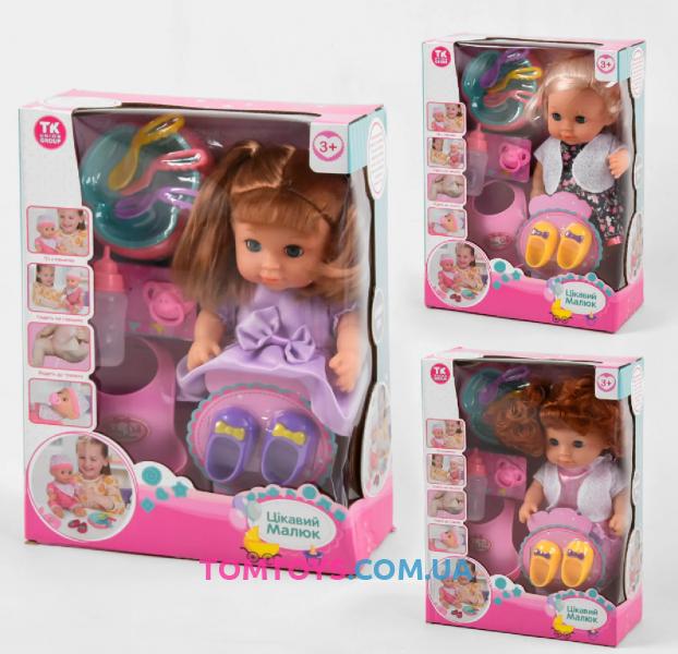 Кукла пупс интерактивный 83992