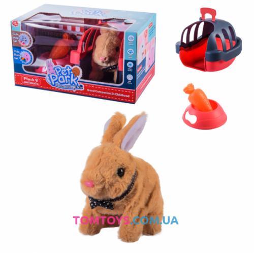 Мягкий интерактивный кролик RA001-5