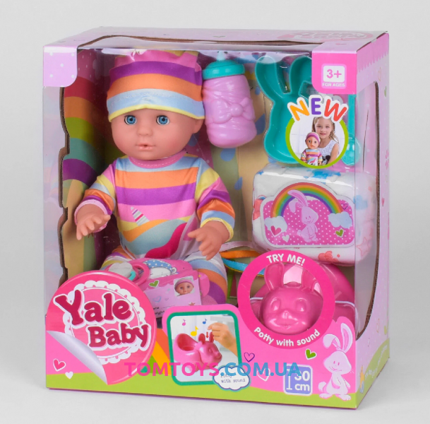 Кукла пупс интерактивный  YL 1981 H