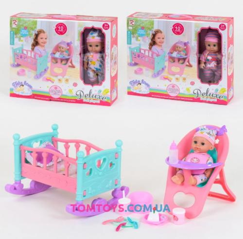 Кукла пупс интерактивный 8285 / 8286
