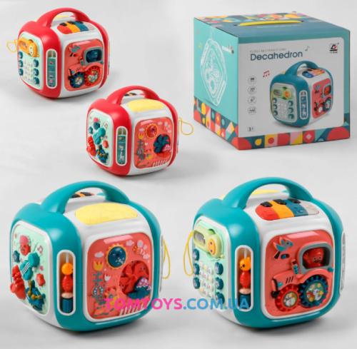 Куб музыкальный CY - 7068 B
