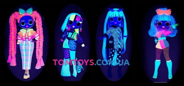 L.O.L. SURPRISE серия O.M.G. Lights Прекрасная леди с аксессуарами 565154