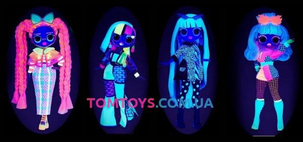 LOL OMG Lights Speedster кукла Леди Гонщик LOL Surprise 565161