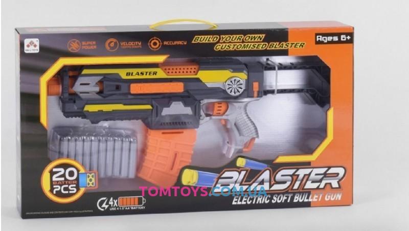 Автомат Бластер с мягкими пулями SB 409