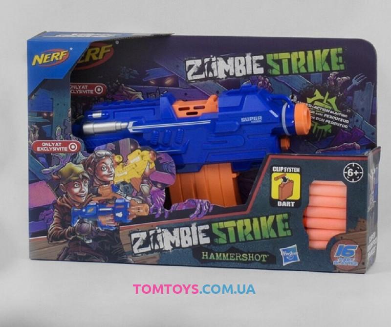 Бластер ZombieStrike JBY 013