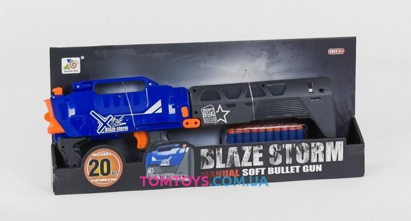 Бластер с мягкими пулями ZC 7102