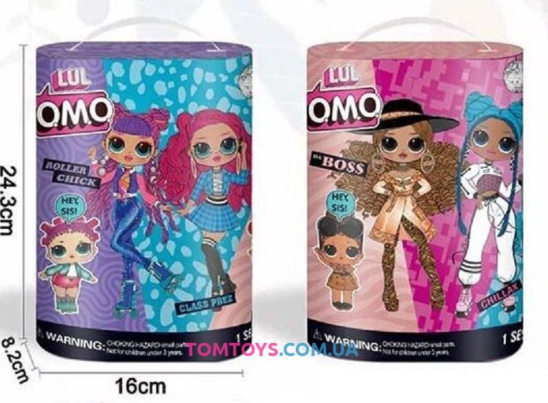 Игровой набор кукла аналог LOL Surprise AA 812