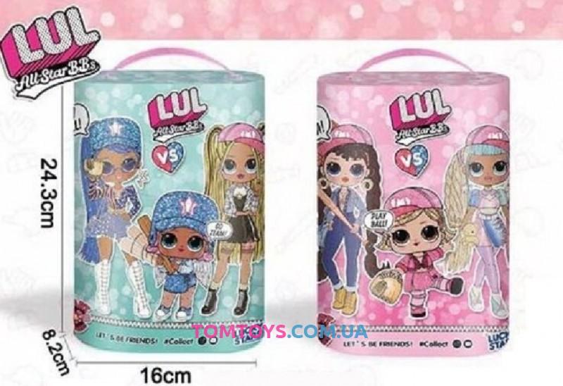 Игровой набор кукла аналог LOL Surprise AA 813