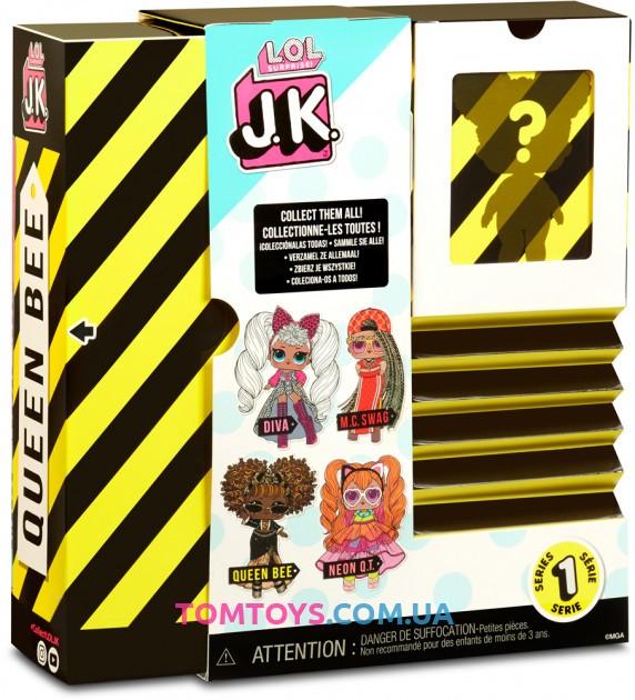 Игровой набор с куклой L.O.L. Surprise серии J.K. Королева Пчелка 570783