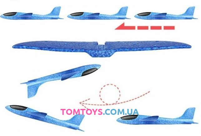 Самолет планер метательный Airplane 48 см