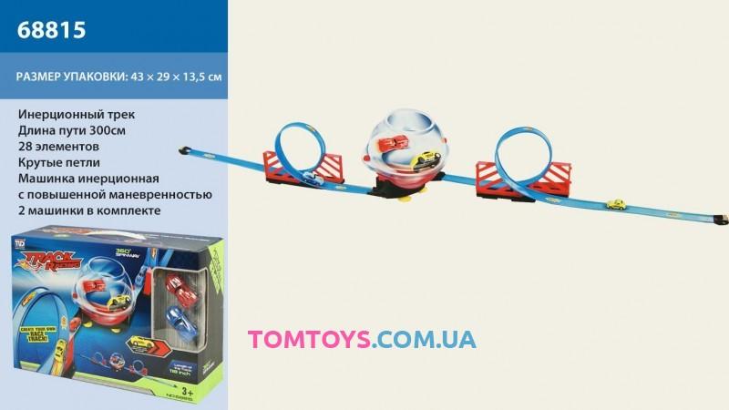 Игрушечный трюковой автотрек 'шальные гонки' 28 деталей 68815