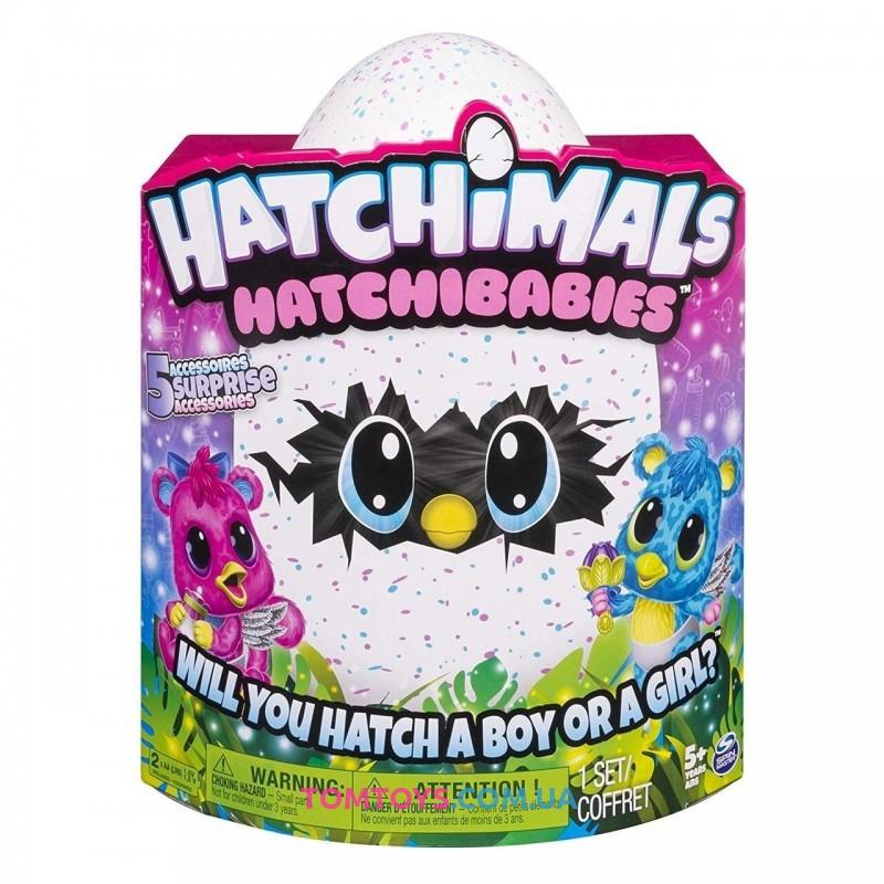 Интерактивная игрушка в яйце Spin Master Хетчималс с 5 аксессуарами HatchiBabies  Hatchimals