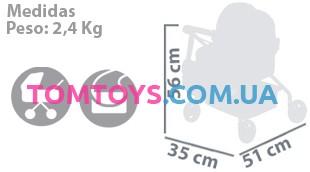 Коляска для кукол DeCuevas серии Скай 86024