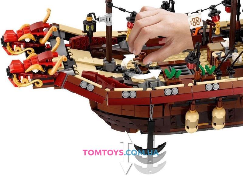 Конструктор Ninjago Movie Bela аналог Lego 70618 Летающий корабль Мастера Ву 10723
