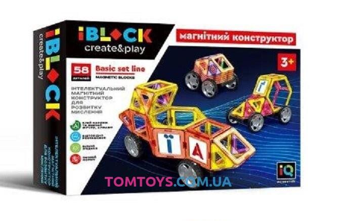 Конструктор магнитный IBLOCK PL-920-04