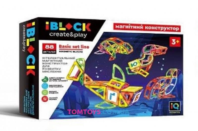 Конструктор магнитный IBLOCK PL-920-07