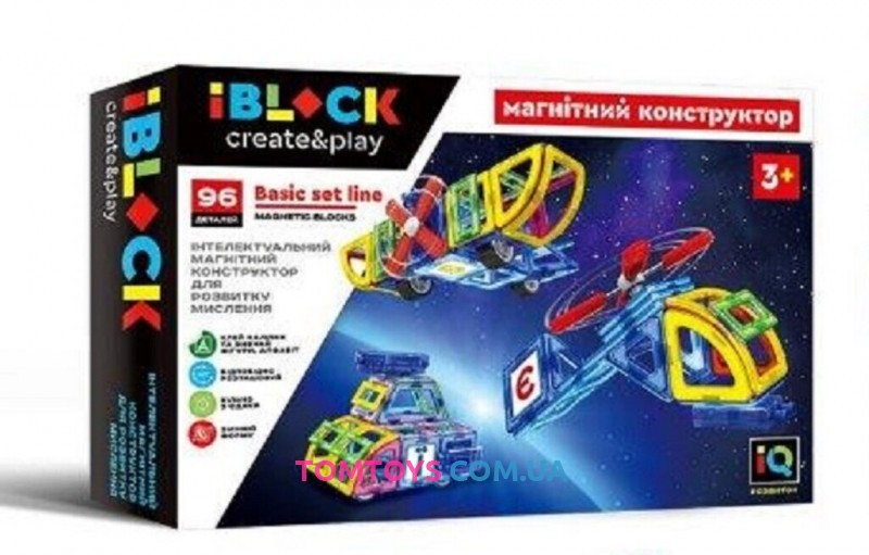 Конструктор магнитный IBLOCK PL-920-08