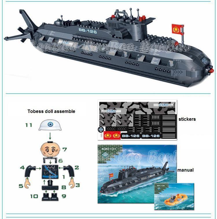 Конструктор BanBao Подводная лодка 6201