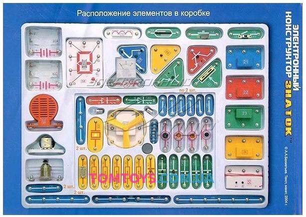 Электронный конструктор 'Знаток' 999 схем REW-K001