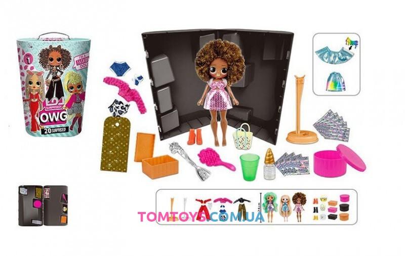 Кукла L.O.L OMG 298-2