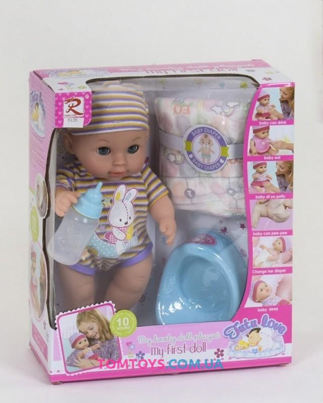 Кукла пупс интерактивный 8120-8126