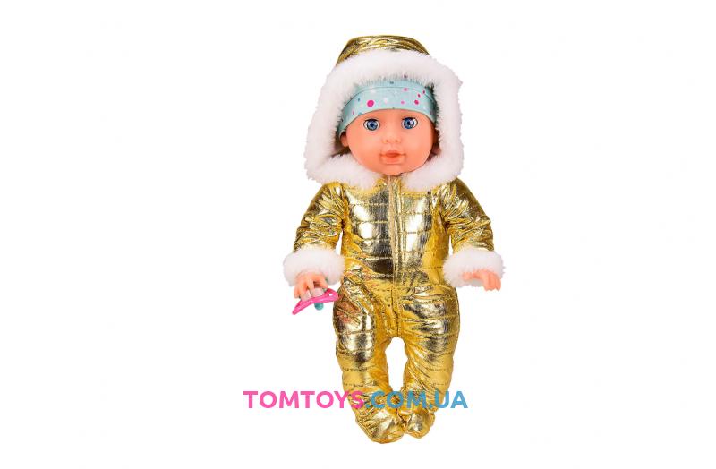 Кукла пупс интерактивный YL1975G