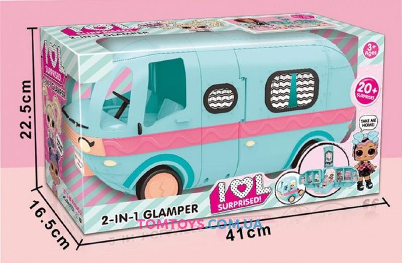 Игровой набор Кукла и Кемпер с аксессуарами аналог L.O.L. Surprise Гламурный Кемпер BS 001