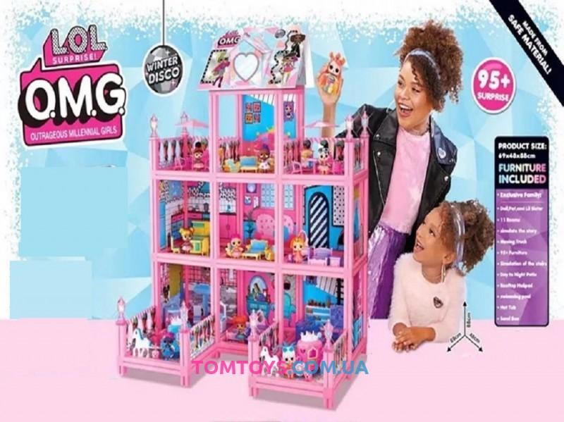 Кукольный домик для кукол ЛОЛ 8372