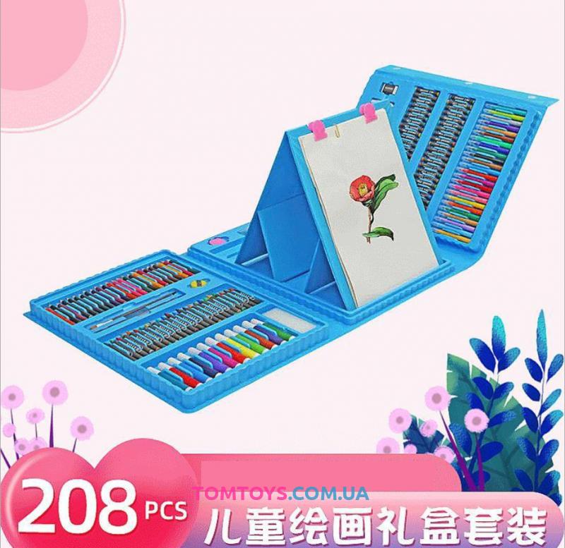 Большой детский набор для творчества 208 предметов 208