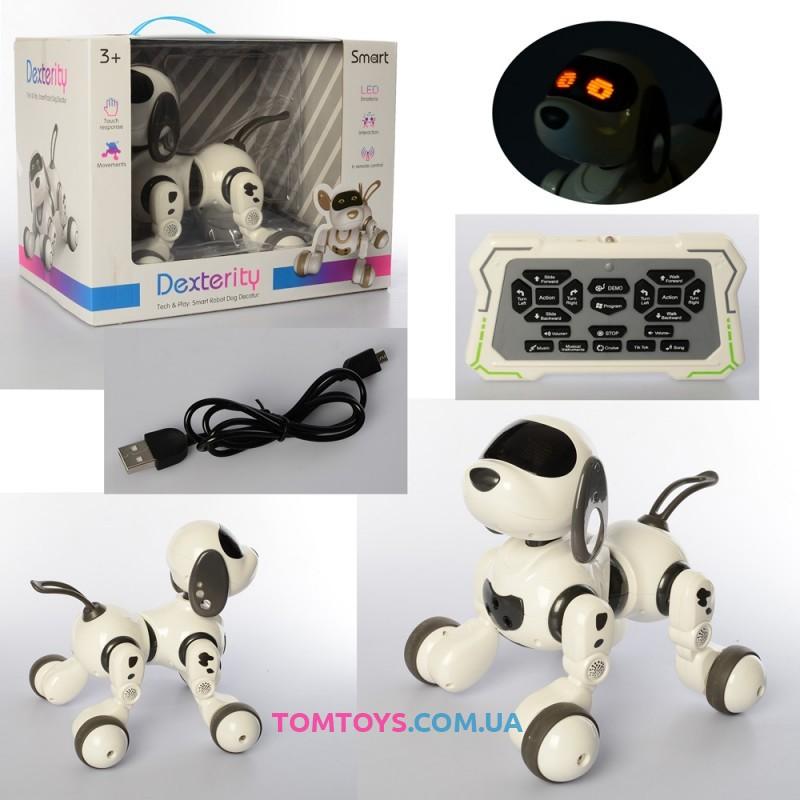 Собака робот Dexterity Smart 18011