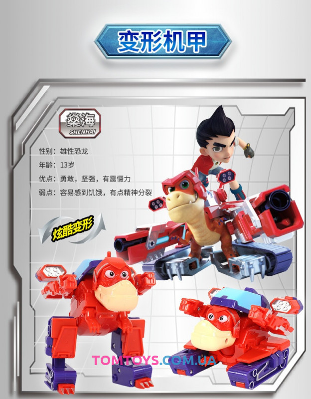 Трансформер Dinotrux 21034