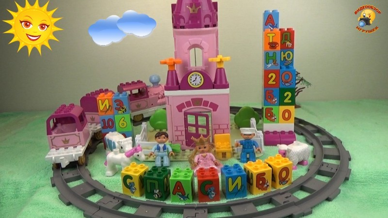 Железная дорога LIMO TOY Школа для принцесс 5337