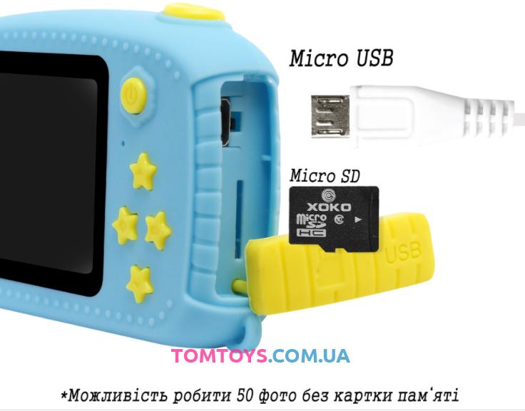 Цифровой детский фотоаппарат C 135